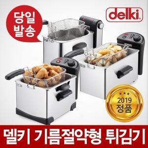 델키 윤식당 전기튀김기 DK-201 DK-205 DKR113 튀김기