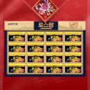 로스팜 4호 명절 선물세트 통조림 햄 선물세트 햄세트