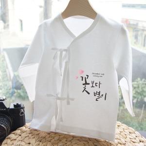 신생아 태명 배냇저고리 임신 출산 아기 준비물 선물
