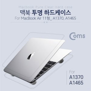 맥북 에어 보호 투명 하드 케이스 11.6형/A1370 A1465