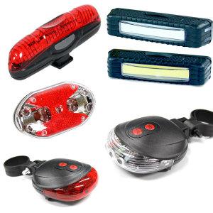 자전거 후미등 LED 레이저 안전등 라이트 전조등 용품