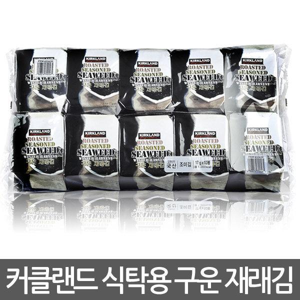 식탁용 구운 재래김 17gx10봉 도시락김 코스트코