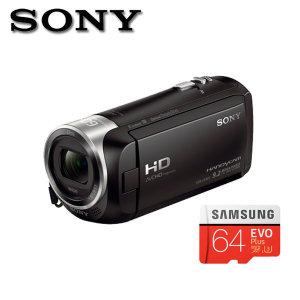 소니정품 HDR-CX405 U3 64G메모리/융증정 캠코더