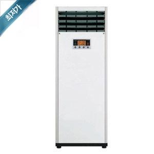 나우이엘/NE-170PS/업소용온풍기 전기온풍기/7KW/47㎡