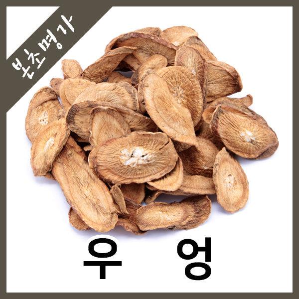 본초명가/볶음우엉/우엉/1kg/대용량
