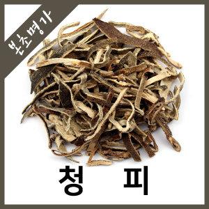 본초명가/청피(수입산)/덜익은귤껍질/청피/600g