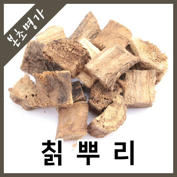 본초명가/칡뿌리(수입산)/칡/칡차/갈근/600g