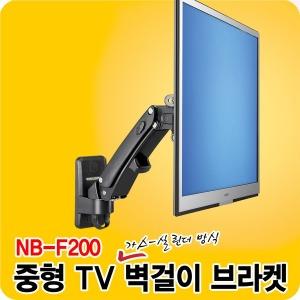 NB-F200 주형 TV 벽걸이 브라켓 거치대 마운트 받침대