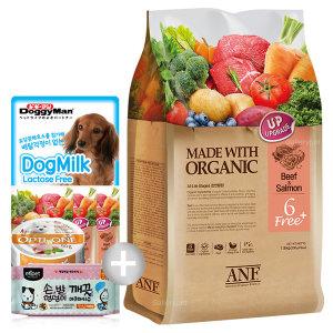 유기농 6free 플러스 소고기와연어 5.6kg (사은품4종)