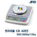 AND 전자저울 CB시리즈 (12kg)