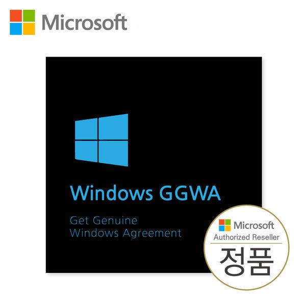Windows 10 Pro 영구라이선스 GGWA(기업용/정품윈도우)