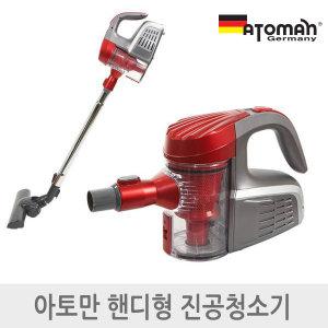 아토만 싸이클론 핸디청소기 AT-T770