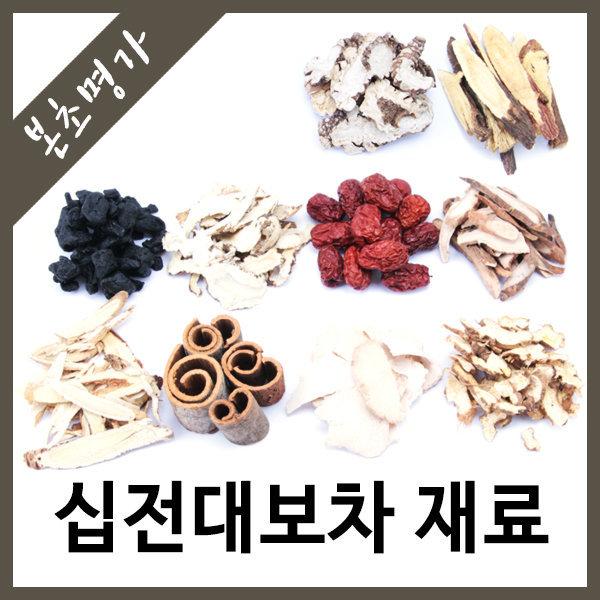 본초명가/십전대보차 재료/대보차 재료/1400g대용량