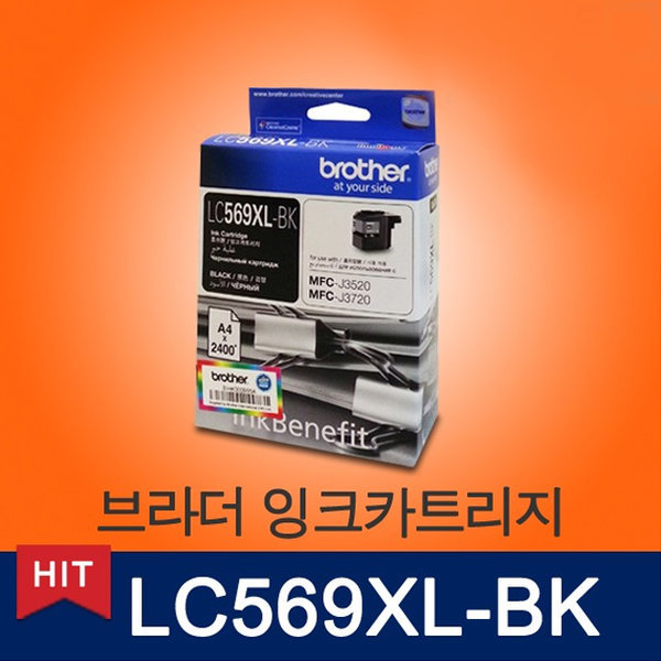 LC569XL-BK 정품잉크 검정색/2400매/J3520/J3720