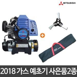 미쓰비시/가스예초기/2행정/PRO-23(TL-231FG) TL-231E