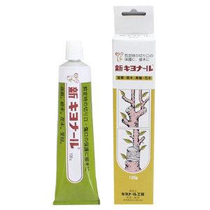 상처치료제 100g 식물살균제 삽목상처보호제