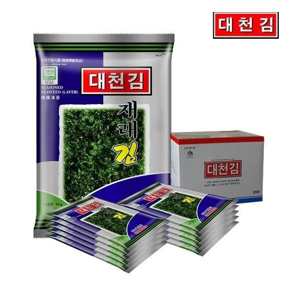 대천김  재래김 25봉
