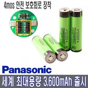 파나소닉 정품18650충전배터리 고용량3600mAh제품출시
