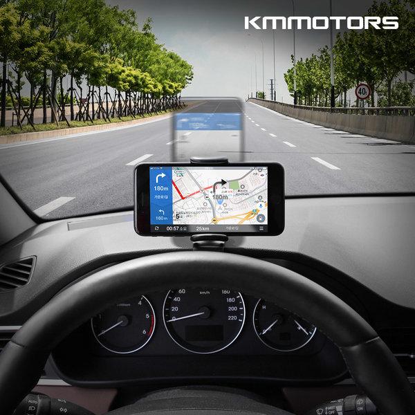케이엠모터스 와이드그립 계기판 스마트폰 거치대(1P)