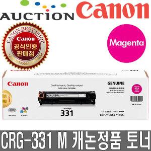 캐논 정품토너 CRG-331M 빨강 LBP7110CW MF8230CN