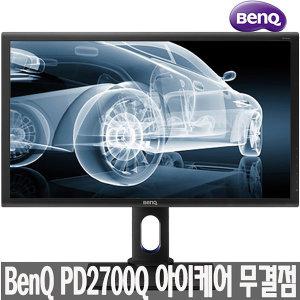 공식총판- PD2700Q 아이케어 무결점 QHD 전문가용.