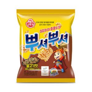 뿌셔뿌셔 불고기맛90g/과자/간식/라면
