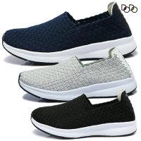 TM318 아쿠아 우븐 커플 슈즈 운동화 신발
