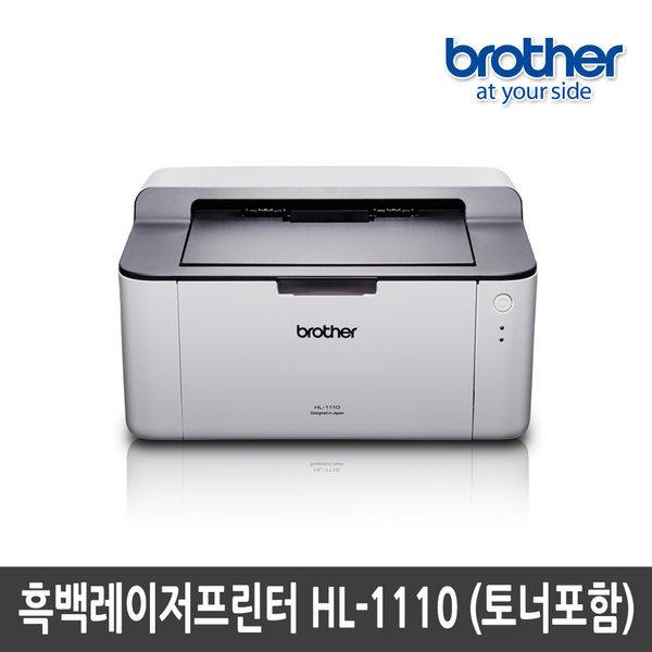HL-1110 흑백레이저프린터 (인쇄전용)