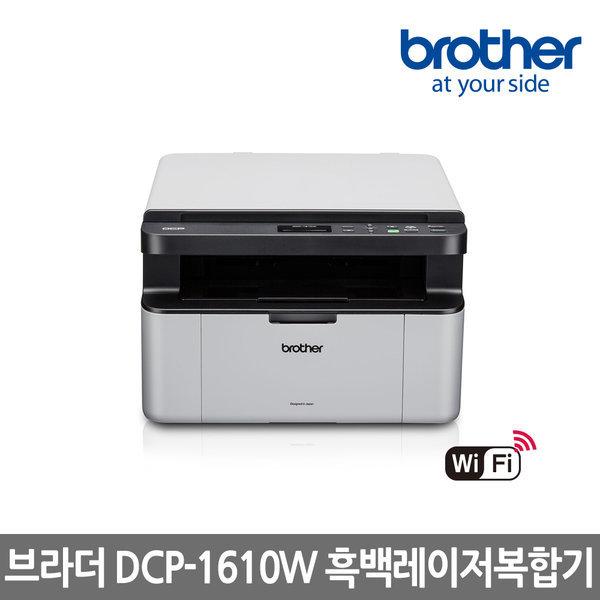 DCP-1610W 흑백레이저복합기 / 무선지원