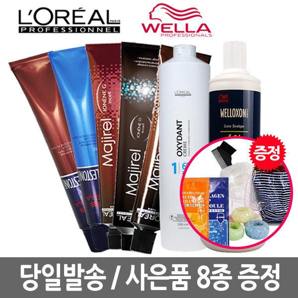 로레알 마지렐 염색약 새치커버/웰라 뉴콜레스톤/헤나