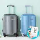사은품증정 역대급특가 캐리어 여행용캐리어 여행가방