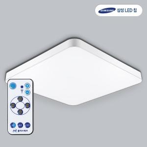 LED 시스템 방등 60W (삼성칩) 화이트 + 리모컨