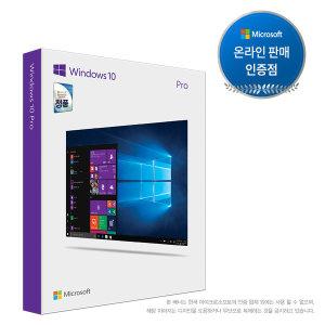 Windows 10 Pro USB (정품패키지/처음사용자용/FPP)