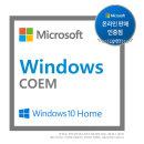 Windows 10 Home DSP 64bit 한글 정품윈도우/당일출고
