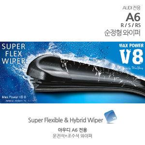 아우디 A6 S6 RS6 순정형 와이퍼 C5 C6 C7 C8 AUDI