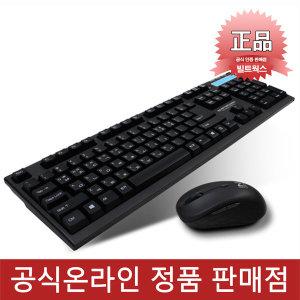 :SKYDIGITAL NKEYBOARD W570 블랙 무선 키보드 마우스