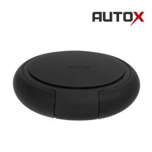오토엑스 차량용 공기청정기 (다크블랙) + 충전시거잭