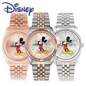 본사정품 디즈니 미키마우스 손목시계 메탈시계 OW016