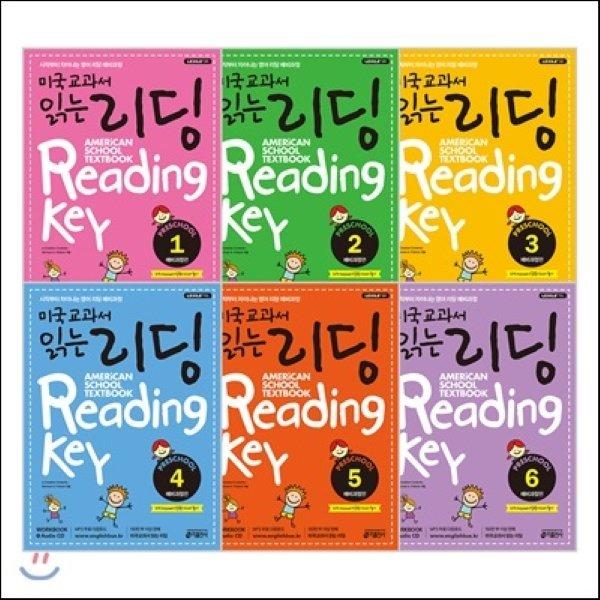 미국교과서 읽는 리딩 Reading Key Preschool 예비과정편 1 6 패키지