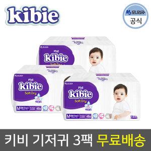 키비 소프트드라이 밴드 중형 (29매)  3팩