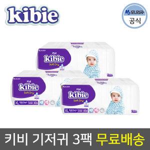 키비 소프트드라이 밴드 특대 (25매)  3팩