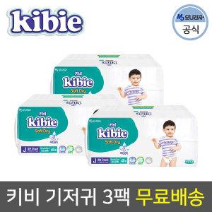 키비 소프트드라이 팬티 점보 (20매)  3팩