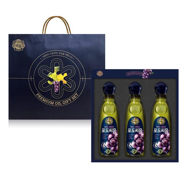 선물세트 포도씨유 3호 /무료배송