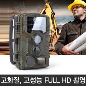 무선이동감시카메라/야간/인삼/중장비/창고/캠핑/팬션