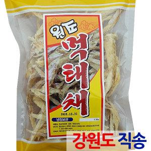 속초 원조 먹태채 500g 외 1kg 황태채 먹태 산지직송