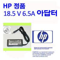 HP 18.5V 6.5A 120W 정품노트북어댑터+ 케이블포함