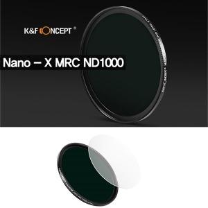 K F Concept NANO-X Slim MRC ND1000 82mm장노출촬영
