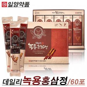 데일리 녹용 홍삼정(30포)x2박스-6년근발효홍삼/선물