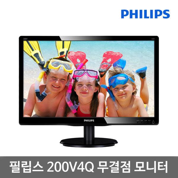 필립스 200V4Q 무결점 / 20인치 모니터