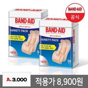 일반밴드 혼합형 50매 x2개